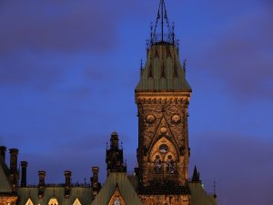 Face on tower in East Block of Parliament Hill.